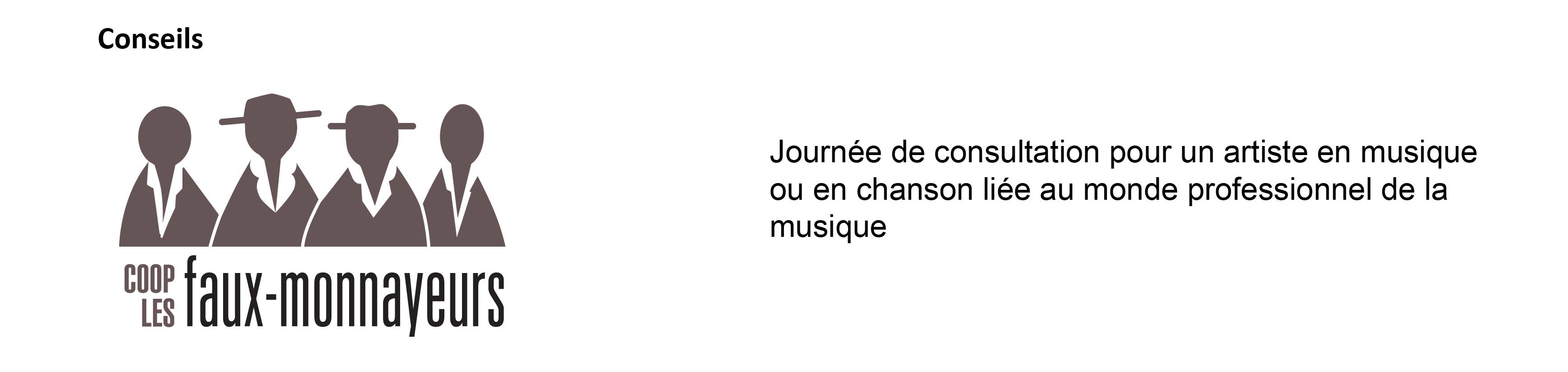 CDP_site_coopfauxmonnayeurs