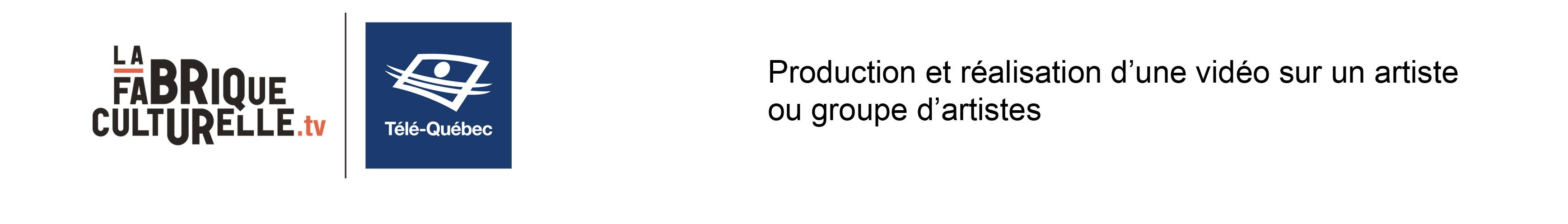 CDP_site_fabriqueculturelle